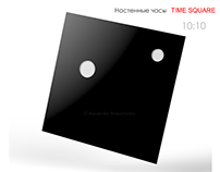 Настенные часы Time Square