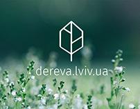 Logo for dereva.lviv.ua