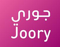 Joory Font خط جوري