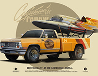 "GAZ-14 GP truck and electric boat ""Chayka """