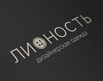 Logo for the brand of designer classic wear Ли4ность