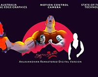 Aalavandhan Minimal Poster Design