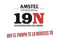 AMSTEL 19N