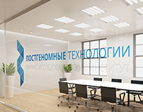 Logo post-genomic technologies