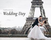 Свадебное агентство Wedding Day