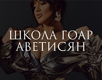 Landing Page for Goar Avetisyan Make-Up School