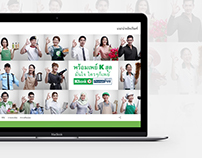 Kasikorn PROMTPAY : Product of Kasikorn Bank