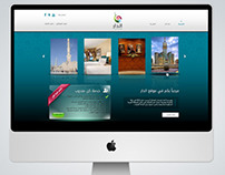 A-Daar Website Design
