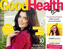Ghada Adel for Goodhealth Arabia Nov 2015