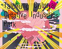 「百年新 ‧ 創意新」台中文化創意產業園區(原台中舊酒廠)百年紀念