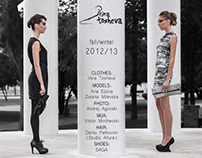 Piuma fall/winter 2012/13