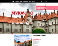 1+1 анонс туристического гайда по Украине