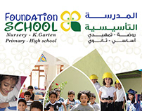 Foundation School Identity Advertising Campaign