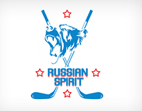 RS Ice Hockey Team