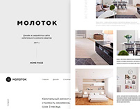 Web-design «Molotok»