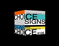 More than Manufacturing - Choice Signs 晨恩标局
