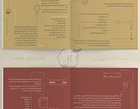 Arak institute Brochure