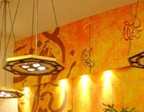 AUC Arabic calligraphy wall