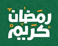 Ramadan card Bank ahly