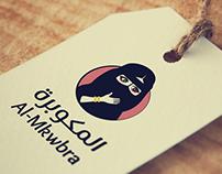 Al-Mkwbra
