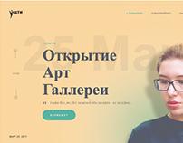 У Щ Т И - Свободный Портал о Казани