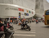 Erqi district - Downtown Zhengzhou, China