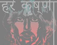 Hare Krishna Harrison