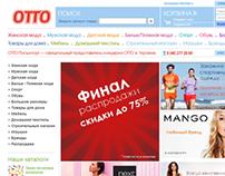 Otto.com.az - online shopping