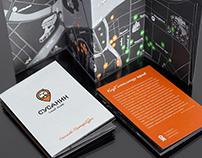 Сусанин | Айдентика и дизайн путеводителя