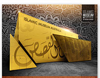 Islamic Museum of Australia Annual Gala Dinner Branding