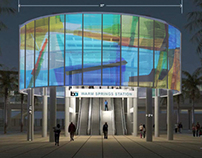 Performance Rotunda