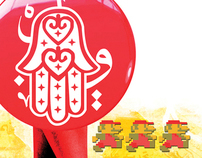 Cairo Kitsch