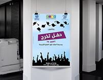 Graduation Party - Poster