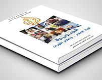 Al Jazeera - Book