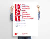 Every design is possible. -Freelance Designer Poster