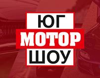 Drom — SouthMotorShow.