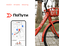 PoPuti App   Bicycle and Scooter Sharing