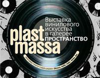 Vinyl art выставка PLASTMASSA