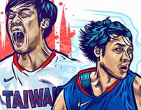 Taiwan Basketball Players: Lin Chih-Chieh (林志傑)