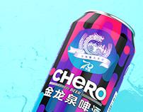 CHERO BEER 金龙泉啤酒