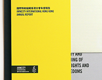 Amnesty International Hong Kong Annual Report 2014-15