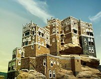 Yemen, from another view