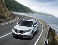 The All-new Honda CRV
