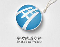 NBRT / 宁波轨道交通