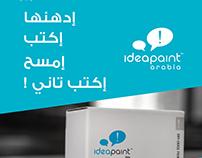 IdeaPaint Arabia