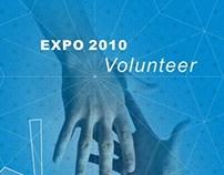EXPO 2010 Volunteer / 上海世博会志愿者海报