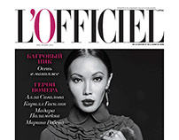 L'OFFICIEL Latvia Cover (October 2016)