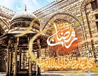 Ramadan 1436 H. - 2015