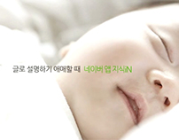 2012 Naver 'Knowledge iN' promotion movie