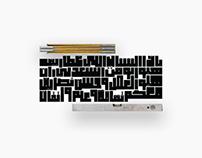 typeWall